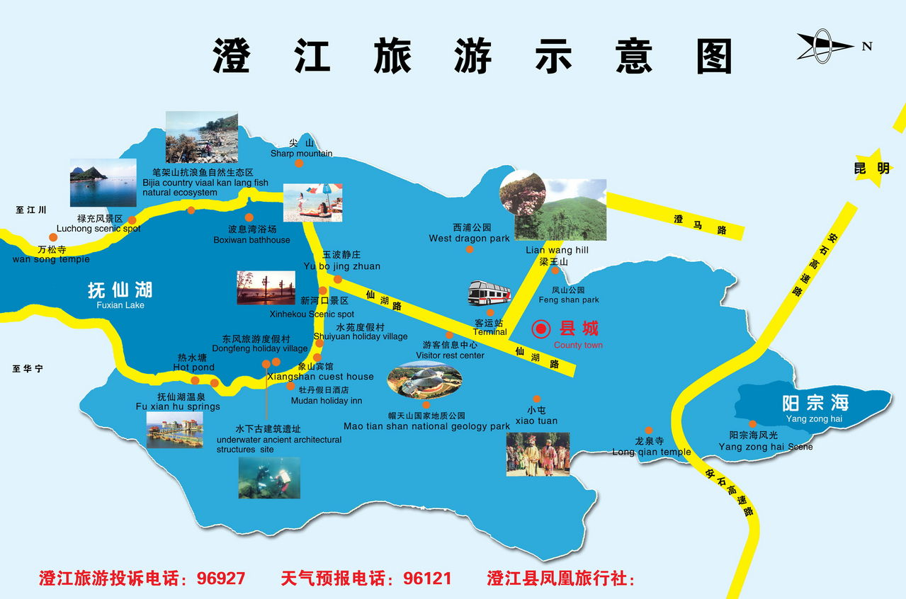 澄江以浑厚的历史文化底蕴,丰富的旅游资源,举世罕见的动物化石群