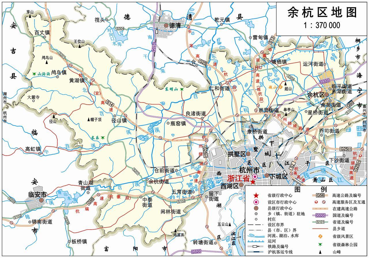 杭州市余杭区地图