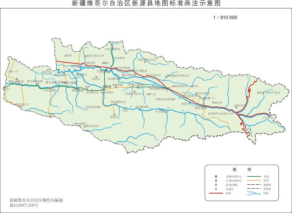 新疆维吾尔自治区伊犁哈萨克自治州新源县地图查询,伊犁哈萨克自治