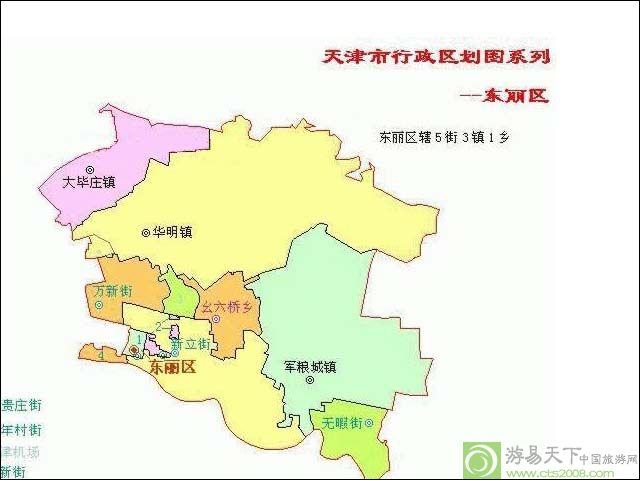 津市东丽区位于天津市中心市区和滨海新区之间。区境介于北纬39 3914,东经1171311733之间,全境东西长30公里,南北宽25公里,总面积477平方公里,行政区辖张贵庄、丰年村、万新、无瑕、新立5个街道,军粮城、大毕庄、华明等3个镇和么六桥乡。 更多信息: