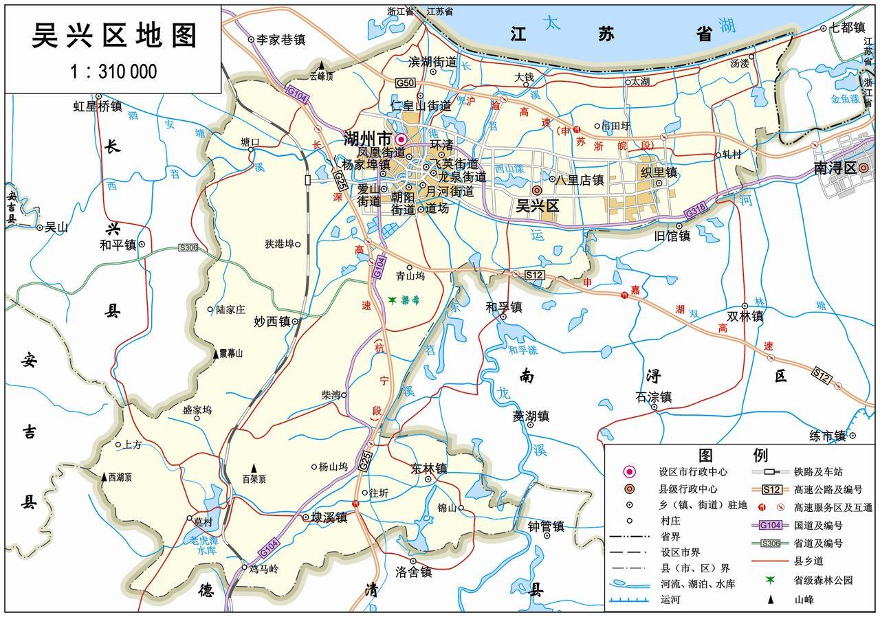 湖州市吴兴区地图