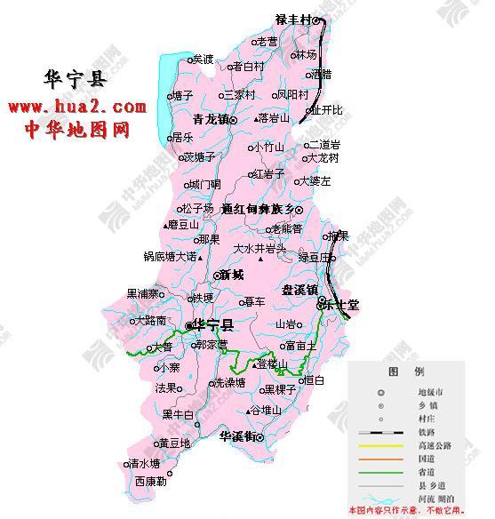 玉溪市华宁县地图