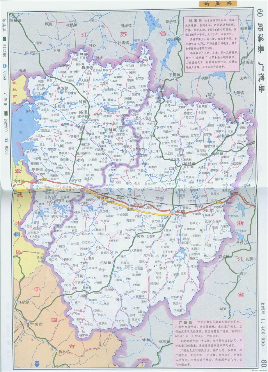 安徽省宣城广德县地图查询,宣城广德县电子地图,宣城广德县行政