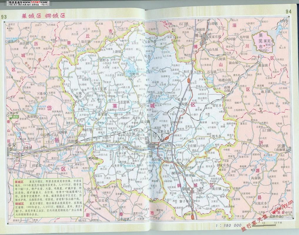 山东省莱芜莱城区地图查询,莱芜莱城区电子地图,莱芜莱城区行政