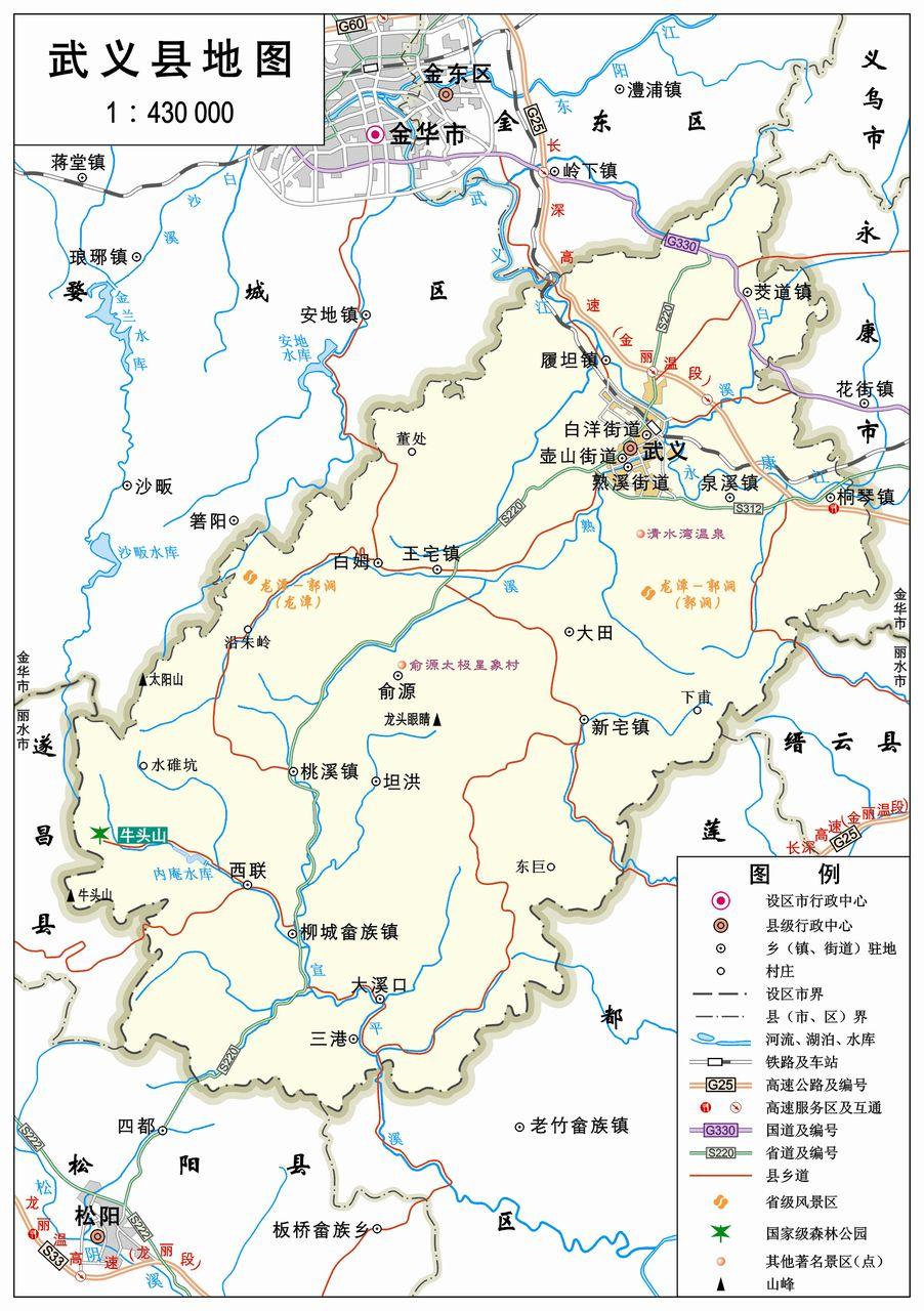 金华市武义县地图