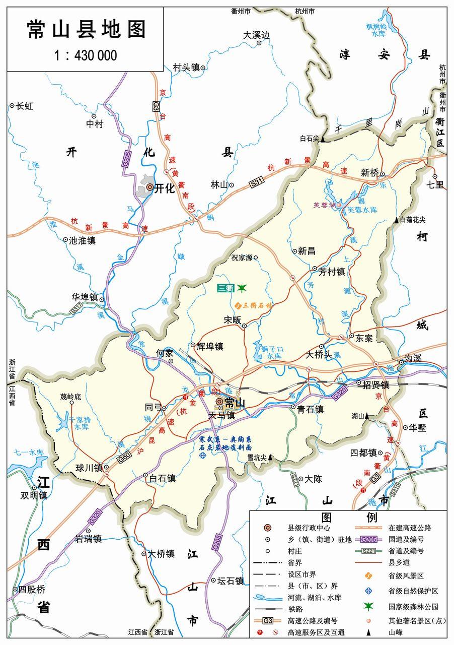 衢州常山县电子地图,衢州常山县行政地图全图,高清版大图